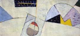 Бесконечное движение. 1994.