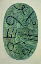 Зеленое зерно. 1992. 100x70 |х.м.|
